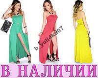 В НАЛИЧИИ!!! Женское платье Lilian!!!!