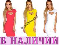 ХИТ!!!НОВИНКА!!!Женское платье Lovely!!7 ЦВЕТОВ!!!