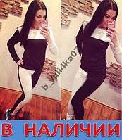 Женский спортивный костюм Elfdock
