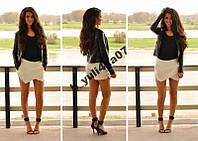 Женская юбка Fucus!!!!!! В НАЛИЧИИ!!!!