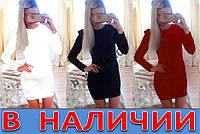 Женское платье Florimor!!!!! ХИТ СЕЗОНА!!!