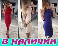 Женское платье Malabari!!!!! ХИТ СЕЗОНА!!!