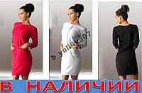 Женское платье Tigridil!!!! ХИТ 2016!!!