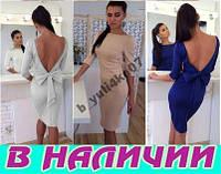 Женское платье Nolina!!!!! ХИТ СЕЗОНА!!!