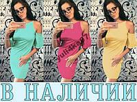 Яркое приталенное платье с вырезами на расклешенных рукавах Selina XXL, Mint