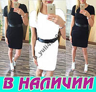 Женское платье Vella!!! В НАЛИЧИИ!!!