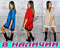 Женское платье Aspen!!!!! НОВИНКА!!!