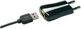 Зарядное уст-во (без кабеля) INTERPHONE Compact USB