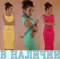 Женское платье Kerry !!! 8 ЦВЕТОВ!! В НАЛИЧИИ!!!