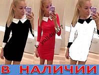Женское платье Benzoin !!! 8 ЦВЕТОВ!! В НАЛИЧИИ!!!