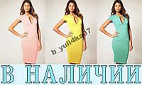 ХИТ СЕЗОНА!!!Женское платье Katrin!!! 8 ЦВЕТОВ!!!!