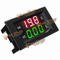 Yb4835Va 0-100В 20А двойной дисплей вольтметра тока цифровой измеритель LED
