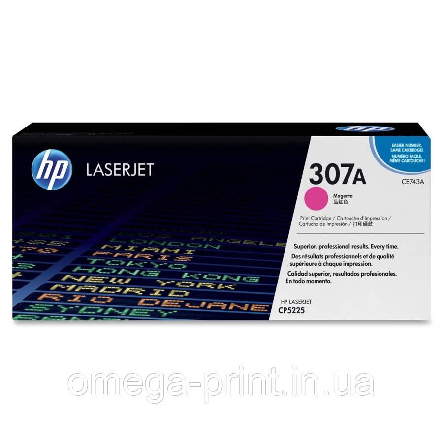 Картридж HP CLJ CP5220, (CE743A/307A), Magenta