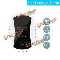 Беспроводной совместного природного газа сигнализации детектор утечки датчик предупреждающий звуковой сигнал высокочувствительный дом
