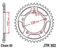 Звезда задняя JT JTR302.42