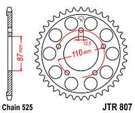 Звезда задняя JT JTR807.44
