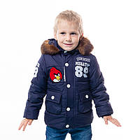 """Детская зимняя  куртка-парка """"Мегатон"""" для мальчишек,5р"""