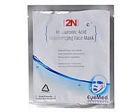 Маска для лица с гиауроновой кислотой 2N Eyemed Hyalyronic  для отбеливания Anti aging