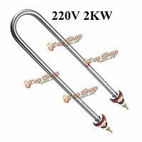 220В 2kw электрический нагревательный элемент трубка из нержавеющей стали для водонагревателя