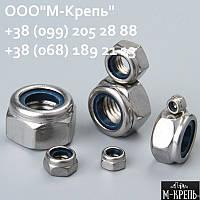 Гайка самоконтрящаяся М14 с нейлоновым кольцом DIN 985 из нержавейки А2 и А4
