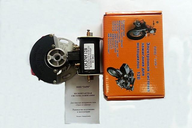 Зажигание электронное (бесконтактная система) МТ ДНЕПР УРАЛ (комплект)