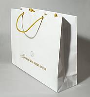 Пакет бумажный с логотипом (400х370х150 мм) №11