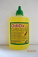 Дезинфицирующее средство OdiOx-200, концентрат