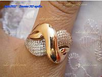 Золотое кольцо 585 пробы с фианитами, фото 1