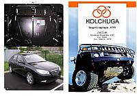 Защита двигателя  Kia Cerato II 2009-2012 V-1,6; 2,0