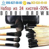 Профессиональный набор кистей для макияжа в чехле Bobbi Brown 24 штуки