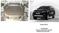 Защита МКПП Mitsubishi L200 2006-V-всі