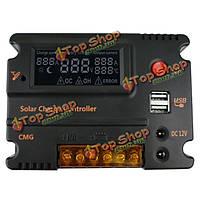20а 12v 24v автоматическое переключение ЖК панель солнечной батареи контроллер заряда регулятора
