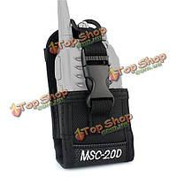 MSC-20d многофункциональный радио случае держатель для Baofeng BF-h777 666s/777s/888s Kenwood YAESU ICOM Motorola