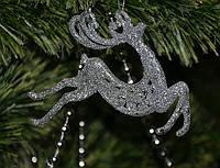 Новогоднее украшение Олень с узором серебро 0336