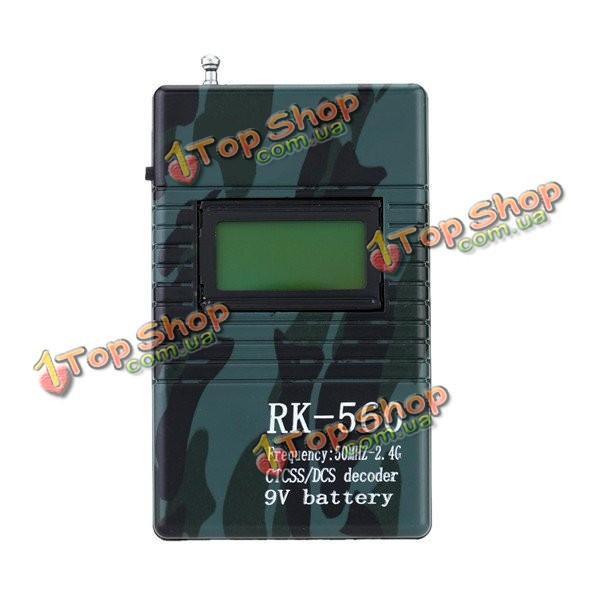 Профессиональный rk560 50MHz-2.4GHz портативный счетчик частоты DCS CTCSS тестирование радио частотомер Декодер - ➊TopShop ➠ Товары из Китая с бесплатной доставкой в Украину! в Киеве