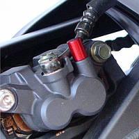 Алюминиевый колпачок штуцера 7мм Pro-Bolt, красный
