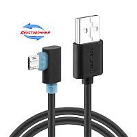 Г-образный двусторонний Micro USB кабель для зарядки и синхронизации данных, фото 1