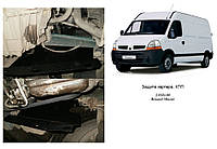 Защита двигателя опель Opel Movano 1998-2010 V-всі