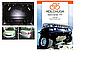 Защита двигателя Toyota Auris 2006-2012 V-1,8; 1,4D;
