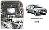 Защита двигателя Toyota Auris 2006-2012 V 1,8;