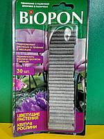 Біопон палички для квітучих рослин , 30шт