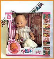 Пупс Baby Born в платье BB 8009-440-2