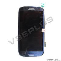 Дисплей (экран) Samsung I9300i Galaxy S3 / i9308 Galaxy S3, синий, с сенсорным стеклом