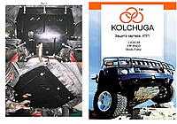 Защита двигателя фольксваген Volkswagen Polo  2009- V-1,4; 1,6;
