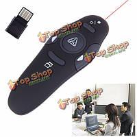 2.4 ГГц беспроводной пульт дистанционного управления Даритель презентация USB лазерная указка перо приемник