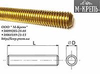 Шпилька М10 резьбовая DIN 975 из латуни