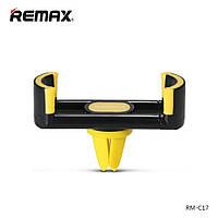Автомобильный держатель REMAX Car Holder RM-C17 ✓ цвет: черный с желтым