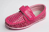 Туфли для девочки 26-31