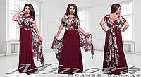 Платье длинное нарядное верх шифон+юбка микро масло Размеры 50,52,54,56 , фото 1