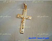 Крест с распятием 585 пробы